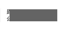 广州装饰公司、万博彩票手机app下载公司、万博手机客户端登陆万博彩票手机app下载