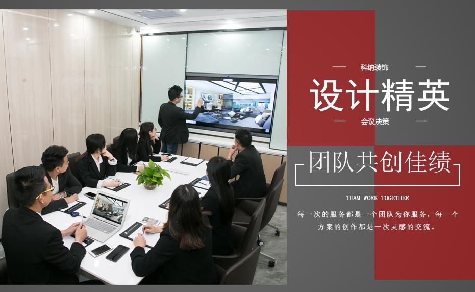 广州万博手机客户端登陆万博彩票手机app下载万博manbetx全站下载团队