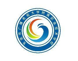 东莞电大附属职校