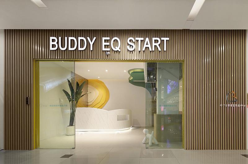 BUDDY EQ 儿童早教中心万博彩票手机app下载万博manbetx全站下载项目